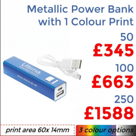 Metallic Power Bank With Single Colour Print