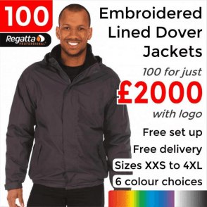 100 x Embroidered Dover Jackets £2000